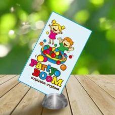 """Картинка: Разработка логотипа игровой студии """"Party Boom"""""""